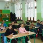 sala nr 23 - matematyczna