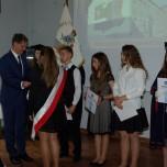 Laureaci Nagrody Burmistrza w roku szkolnym 2014/15