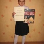Daria Demska