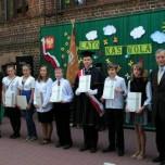 Laureaci Nagrody Burmistrza w roku 2011/12
